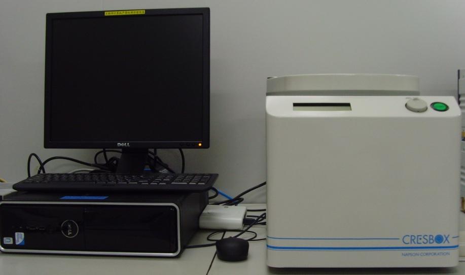 中科院微电子设备技术研究室检测服务-合能阳光